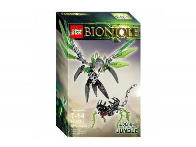 Конструктор Бионикл «Уксар - Тотемное животное Джунглей» (KSZ 609-1)