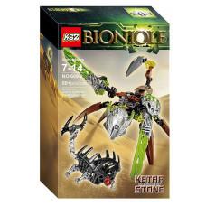 Конструктор Бионикл «Кетар - Тотемное животное Камня» (KSZ 609-2)