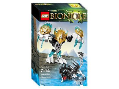 Конструктор Бионикл «Мелум - Тотемное животное Льда» (KSZ 609-6)