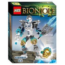 Конструктор Бионикл «Копака - Объединитель Льда» (KSZ 611-4)