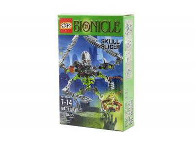 Конструктор Бионикл «Череп-Рассекатель» (KSZ 710-2)