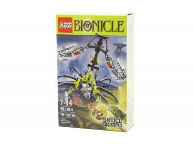 Конструктор Бионикл «Череп-Скорпион» (KSZ 710-4)