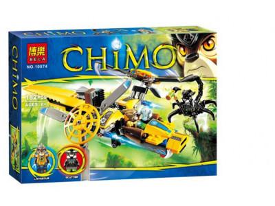 Конструктор Chima «Двухроторный вертолёт Лавертуса» (Bela 10074)