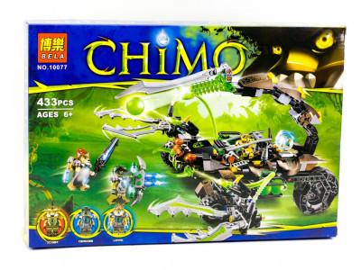 Конструктор Chima «Жалящая машина скорпиона Скорма» (Bela 10077)