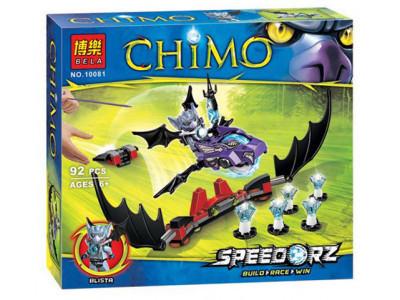 Конструктор Chima «Удар летучей мыши» (Bela 10081)