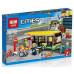 Конструктор City «Автобусная остановка» (Lepin 02078)