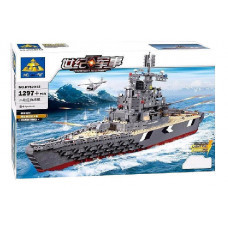 Конструктор City Military Series  «Крейсер Бисмарк» (Kazi KY82012)