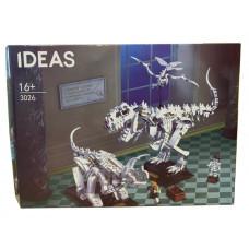 Конструктор Ideas «Кости динозавра» (3026)