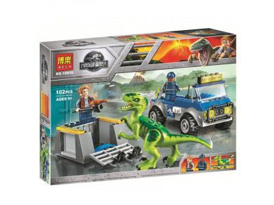 Конструктор Jurassic World «Грузовик спасателей для перевозки раптора» (Bela 10919)