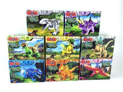 Набор 8 мини-конструкторов Dino World «Фигурки динозавров»