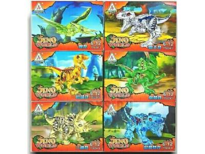 Набор 6 мини-конструкторов Dino World «Фигурки динозавров»