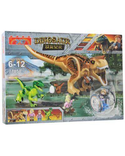 Конструктор Dinosaur «Тираннозавр» #4 (77058)
