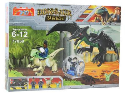 Конструктор Dinosaur «Птеранодон» #1 (77059)