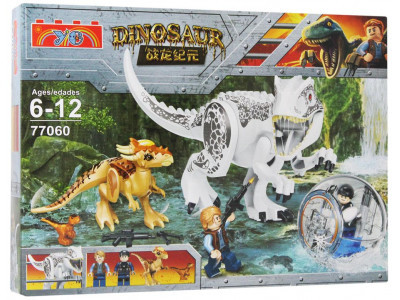 Конструктор Dinosaur «Индоминус Рекс» #3 (77060)