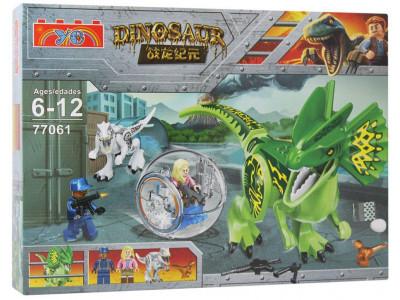 Конструктор Dinosaur «Дилофозавр» #5 (77061)