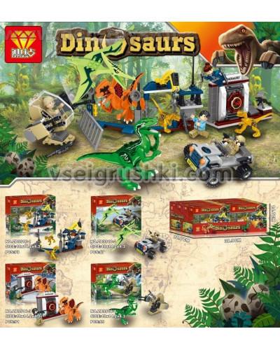 Набор 4 мини-конструкторов Dinosaurs (ZB9916)