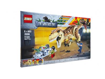 Конструктор Dinosaur World (ZM306)