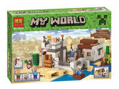 Конструктор Майнкрафт My World «Пустынная станция» (Bela 10392)