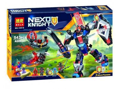 Конструктор Nexo Knights «Робот Чёрный рыцарь» (Bela 10519)