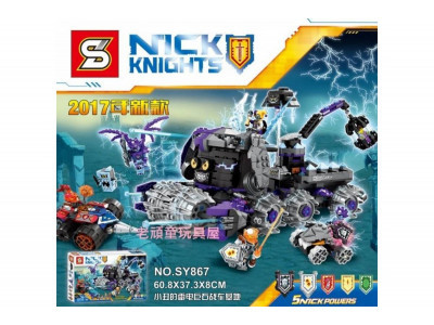Конструктор Nexo Knights «Штаб Джестро» (SY SY867)