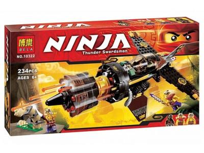 Конструктор Ниндзяго «Скорострельный истребитель Коула» (Bela 10322)