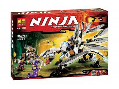 Конструктор Ниндзяго «Титановый дракон» (Bela 10323)