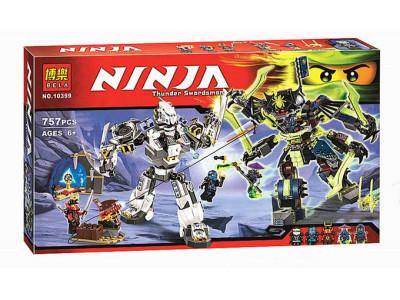 Конструктор Ниндзяго «Битва механических титанов» (Bela 10399)