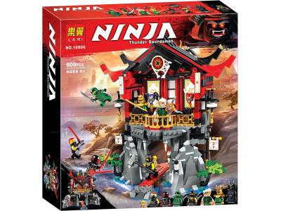 Конструктор Ниндзяго «Храм воскресения» (Bela 10806)