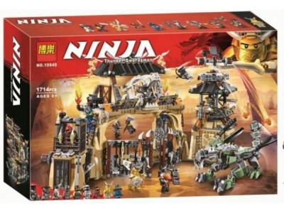 Конструктор Ниндзяго «Пещера драконов» (Bela 10940)