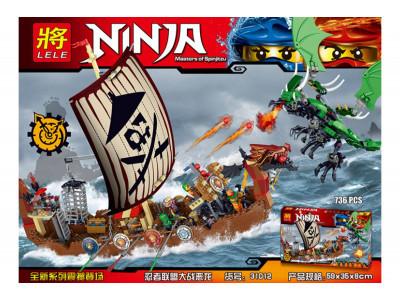 Конструктор Ниндзяго «Корабль пиратов» (Lele 31012)
