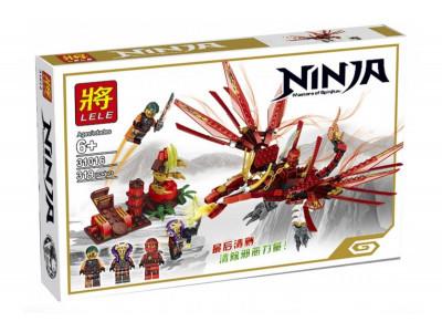 Конструктор Ниндзяго «Пламенный дракон Кая» (Lele 31016)