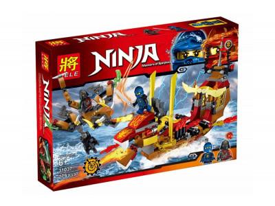 Конструктор Ниндзяго «Драккар ниндзя» (Lele 31037)