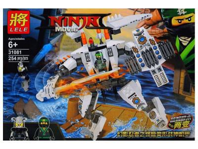 Конструктор Ниндзяго «Самолет и робот ниндзя» (Lele 31081)