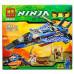 Конструктор Ниндзяго «Джей и его штурмовой истребитель» (Bela 9756)