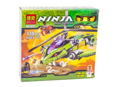 Конструктор Ниндзяго «Змеиный вертолет» (Bela 9757)