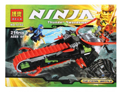 Конструктор Ниндзяго «Воин на мотоцикле» (Bela 9792)