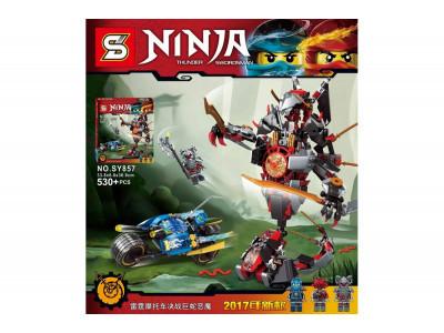 Конструктор Ниндзяго «Железные удары судьбы» (SY SY857)
