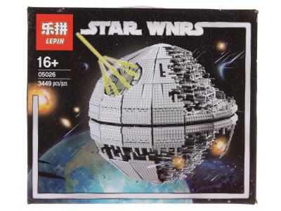 Конструктор Star Wars «Звезда смерти II» (Lepin 05026)