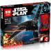 Конструктор Star Wars «Имперский шаттл Кренника» (Lepin 05049)