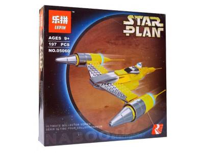 Конструктор Star Wars «Истребитель Набу» (Lepin 05060)