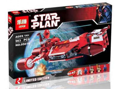 Конструктор Star Wars «Республиканский крейсер» (Lepin 05070)