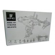 Конструктор Star Wars «Небулон-Б Медицинский фрегат» (King 81070)