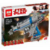 Конструктор Star Wars «Бомбардировщик сопротивления» (Lepin 05129)
