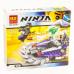 Конструктор Ниндзяго «Летающий охотник» (Bela 10218)