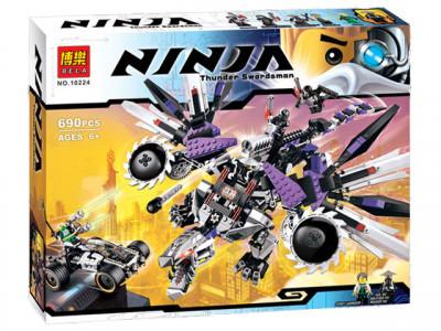 Конструктор Ниндзяго «Дракон-Ниндроид» (Bela 10224)