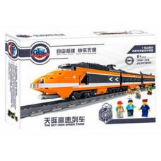 """Конструктор Train «Поезд Горизонт Экспресс""""» (Kazi KY98201)"""
