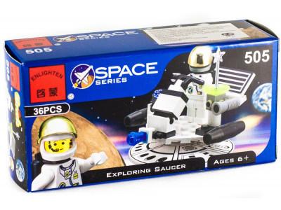 Конструктор Space «Мини-звездолет» (Brick 505)