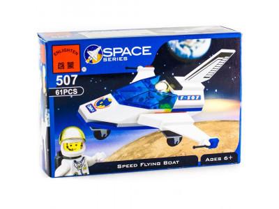 Конструктор Space «Звездолет» (Brick 507)