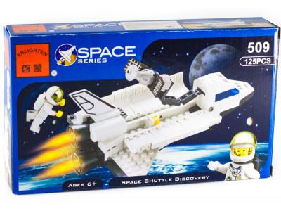 Конструктор Space «Космический шаттл» (Brick 509)