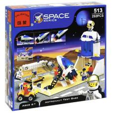 Конструктор Space «База для астронавтов» (Brick 513)